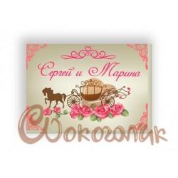 Мини-открытка по индивидуальному заказу