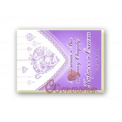 Шоколадное приглашение по индивидуальному заказу