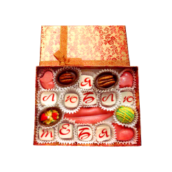 "Набор конфет ""Я люблю тебя"""