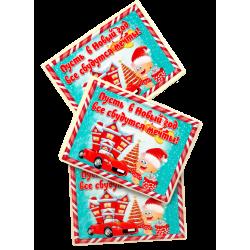 """Шоколадная визитка """"Пусть в Новый год все сбудутся мечты"""""""