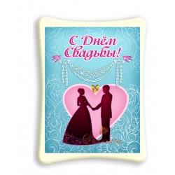 Жених и невеста шоколадная открытка