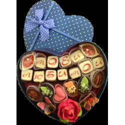 """Набор конфет """"Моей любимой"""""""
