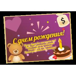 Шоколадный А4