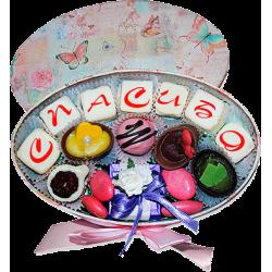 """""""Спасибо"""" набор конфет ручной работы"""