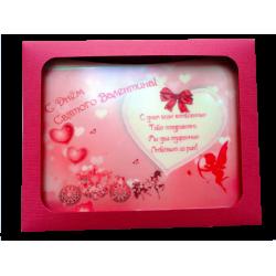 """Шоколадная открытка """"С Днем Святого Валентина"""""""
